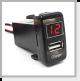 USB удлинители и зарядные устройства