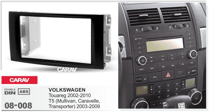 CARAV 08-008