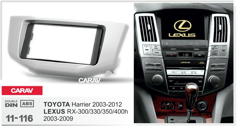 CARAV 11-116