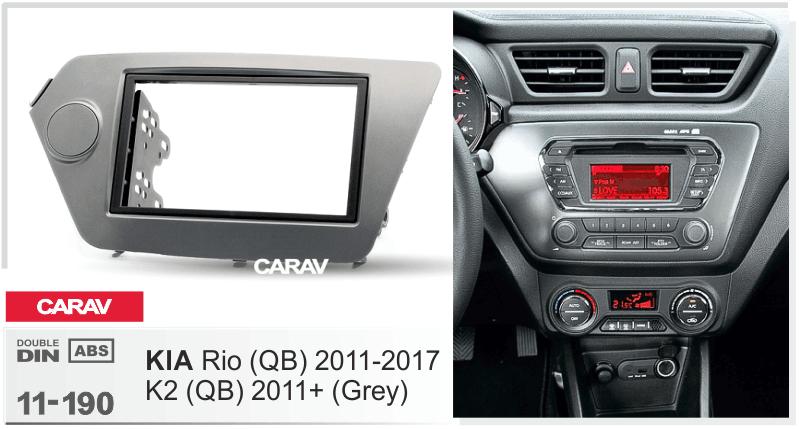 CARAV 11-190