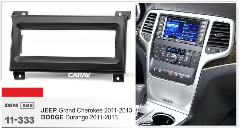 CARAV 11-333