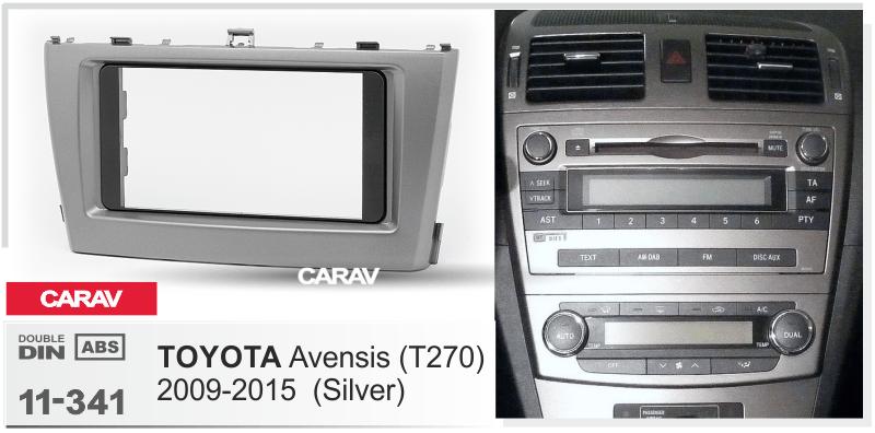 CARAV 11-341