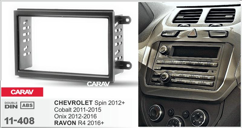 CARAV 11-408