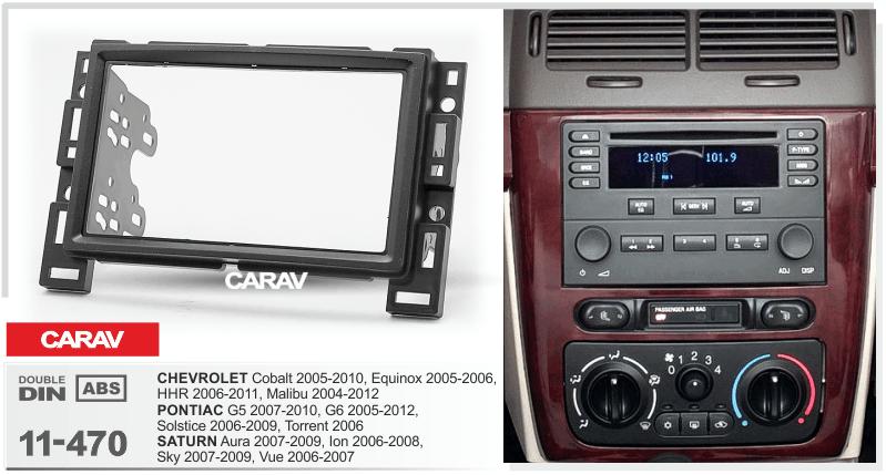 CARAV 11-470