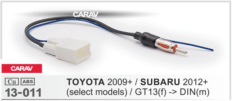 CARAV 13-011