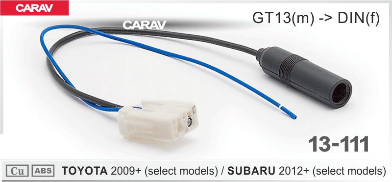 CARAV 13-111